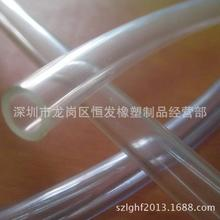 低中压锅炉管8DCFEEC6-8681778