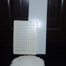 饭盒D6471DF-64718395