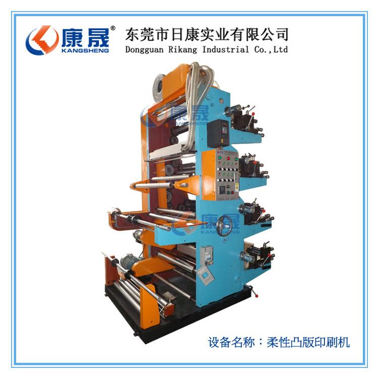 胶版印刷机