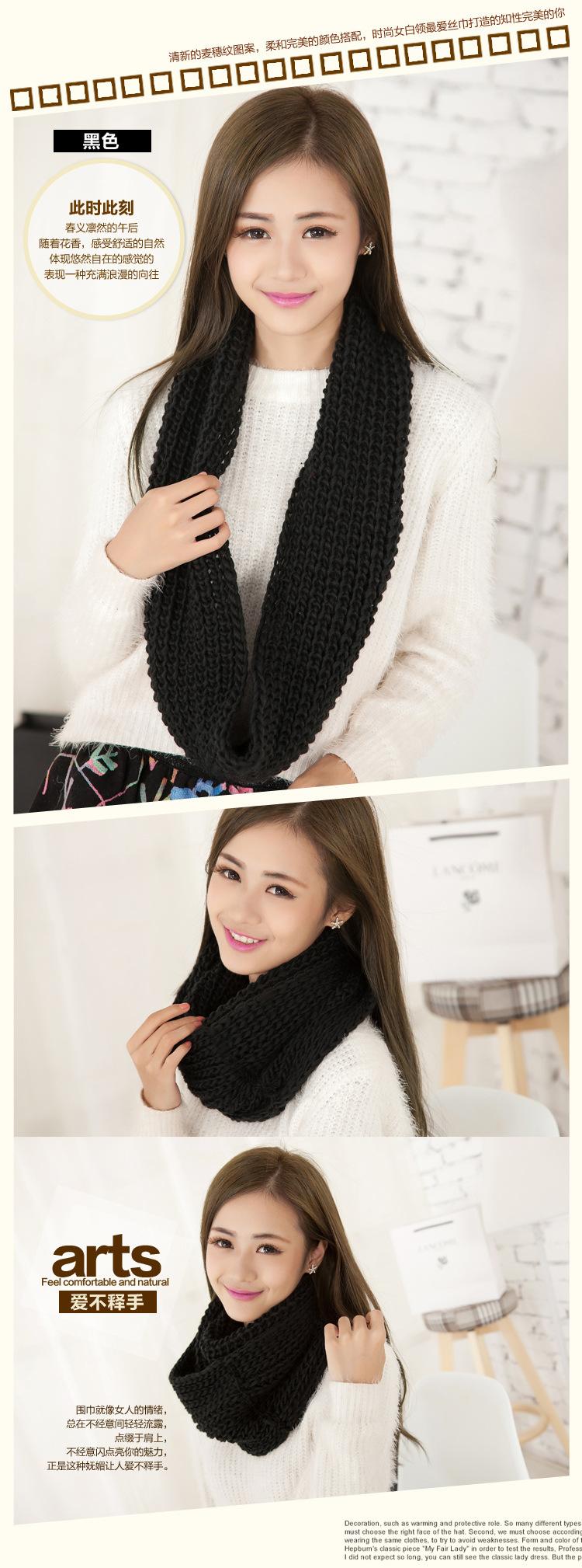 围巾_10