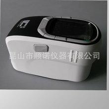 供應  彩普 高精度 分光色差儀 測色儀CS600,良心價供應!