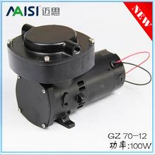 厂家直销 迈思100W微型无油电动隔膜真空泵 质量可靠 价格实惠