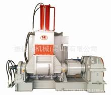 55L 通水型 橡胶 密炼机--应用于橡塑胶的混炼、共炼