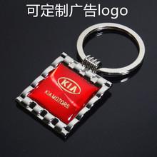 現貨供應汽車鑰匙扣 正方形CD紋汽車掛件  金屬單牌匙扣 禮品