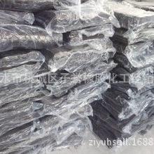 纺织及皮革类印刷2B2064-226493269