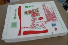 我公司專業生產定制冷飲包裝紙 冰棍蠟紙 原味奶蠟紙 牛奶布丁紙