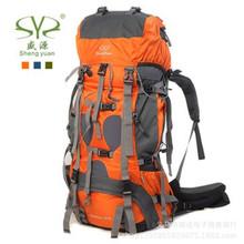 盛源户外大容量登山包 专业登山包 野营 户外包 双肩包70+5L