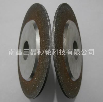 专业生产 高效耐磨质优价廉 巨晶牌电镀砂轮 平形砂轮 CBN砂轮