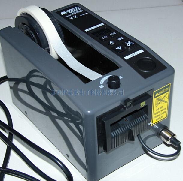 YX M-1000胶带切割机