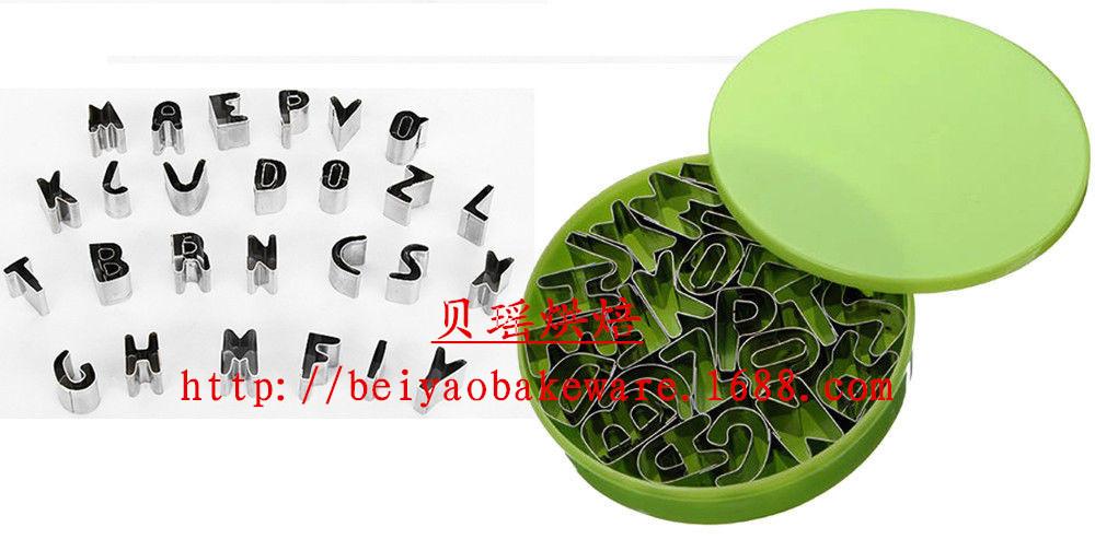 DIY烘培饼干模具 不锈钢26字母切模套装 塑料盒子包装