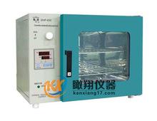 DHP-070干燥/培养两用箱 烘箱 培养箱 烤箱