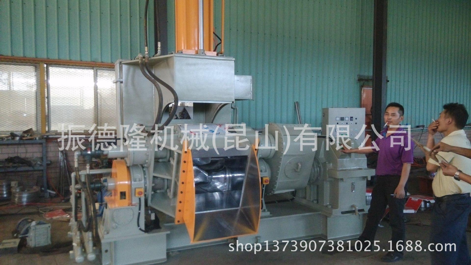 75L橡塑机械 密炼机