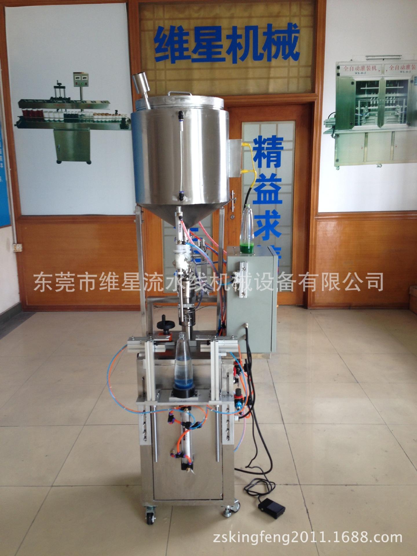 灌装机膏体液体灌装机半自动加热搅拌恒温灌装机蜡烛灌装机