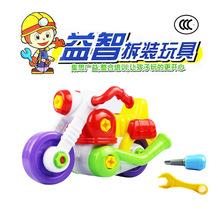 廠家直銷 榮冠拆裝摩托車玩具 拆裝螺絲車 智力益智玩具 環保3C