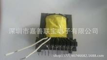 高频变压器ETD49高频变压器EE40高频变压器EE16高频变压器EI19
