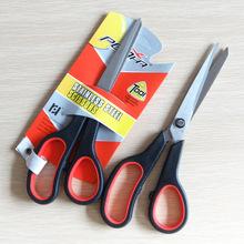 办公文具 高级不锈钢大剪刀 家用吸卡装剪刀 刀口锋利 批发