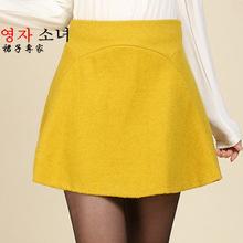 Váy ngắn nữ thời trang, màu sắc đa dạng, thiết kế trẻ trung, mẫu thu