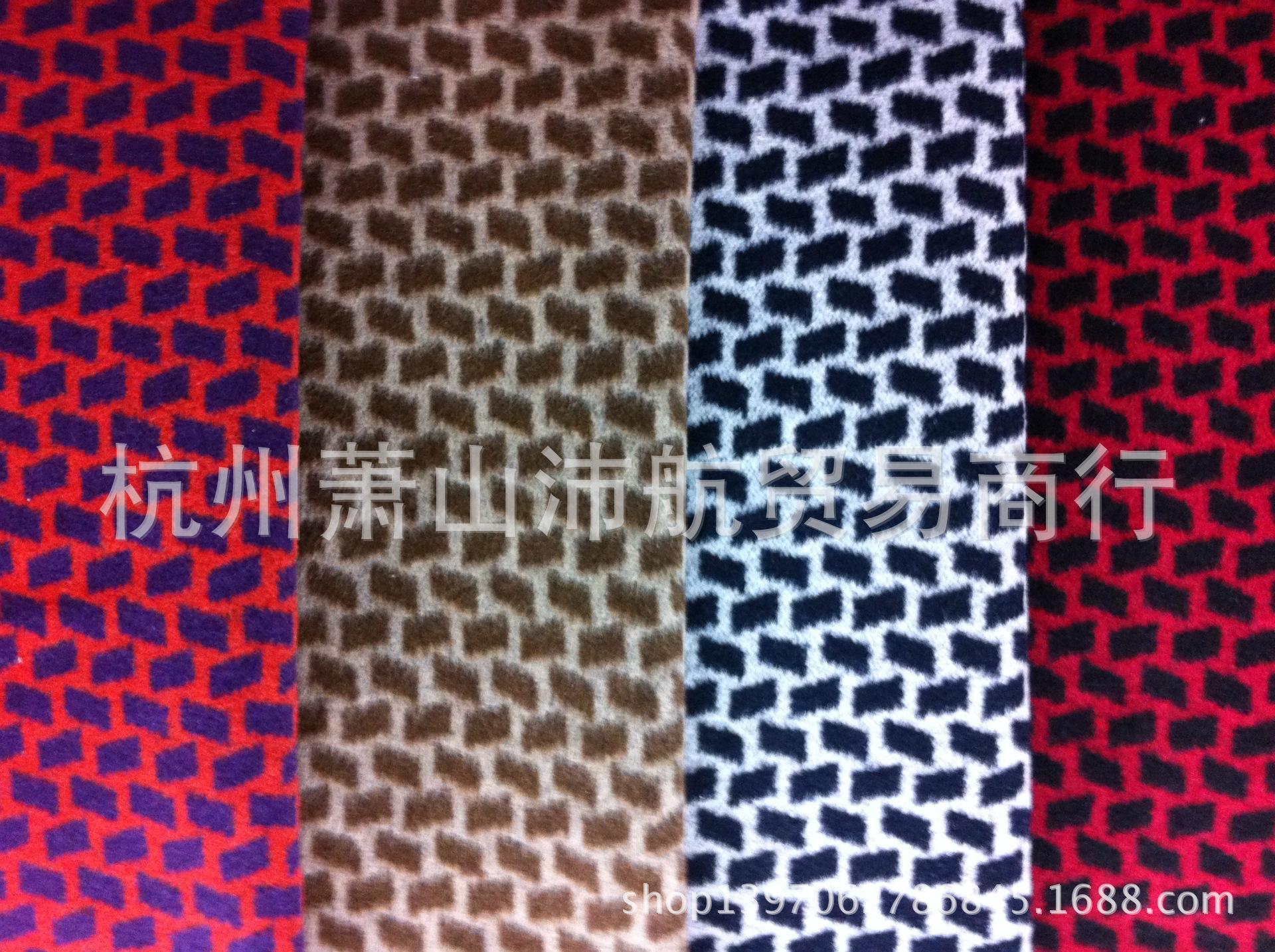 厂家直销30%羊毛提花方块格子粗纺花呢面料 羊毛大衣呢面料