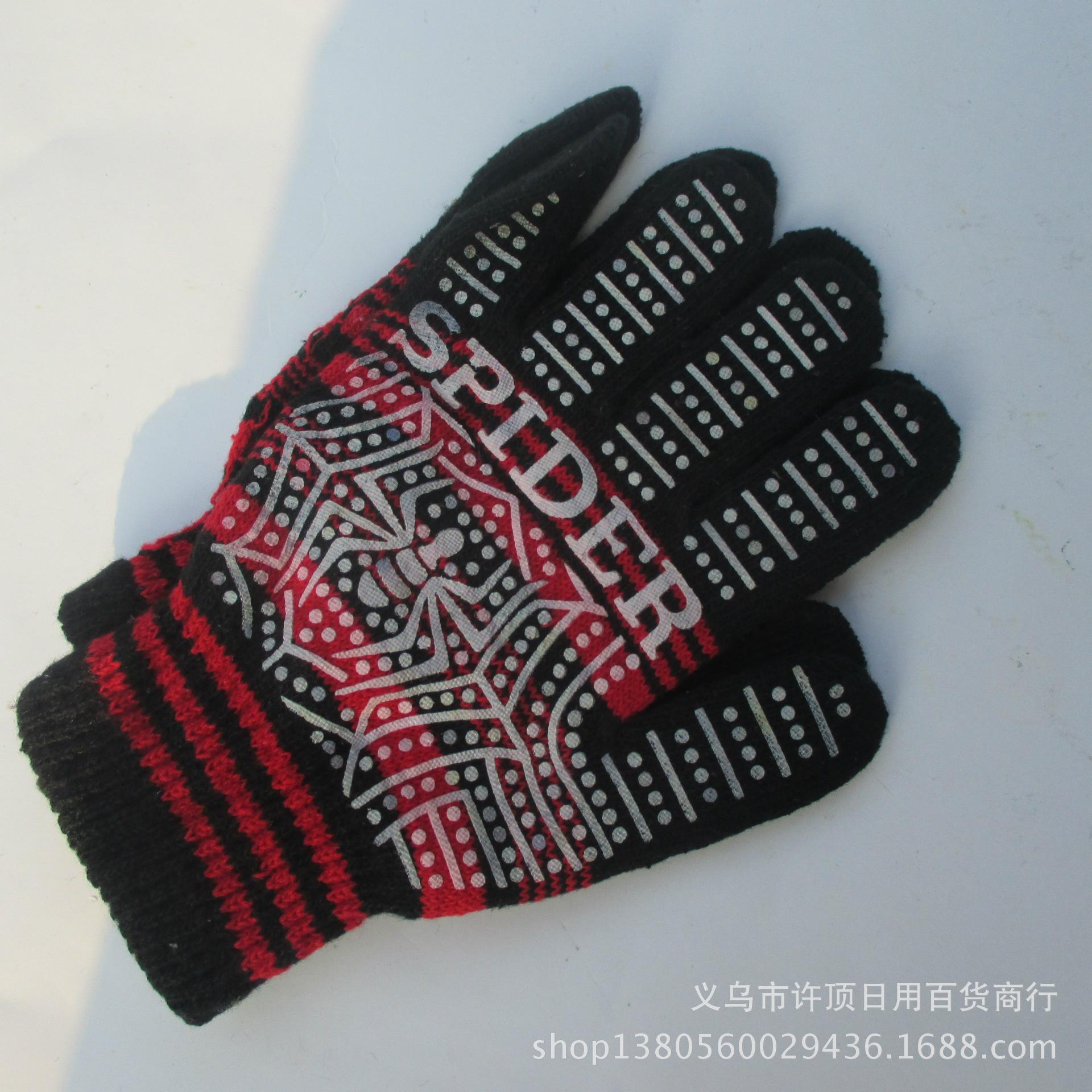 2元男士点珠加厚手套 保暖手套 劳保手套 二元地摊产品批发