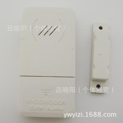 701新料玻璃干簧管门磁窗磁门窗报警器防盗器