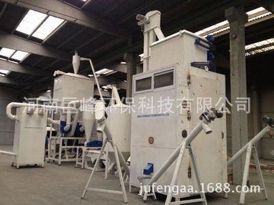 供应废旧铝塑牙膏皮分离回收设备成本低效率高