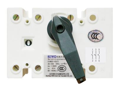 负荷隔离开关  隔离开关  沈阳斯沃电器SIWOG1(GL)-63/3J Ie63