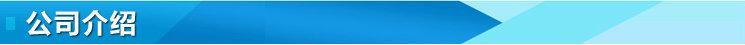 特氟龙网带_精品推荐微波烘干机输送带泰州特氟龙网带