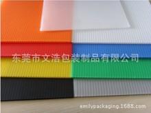 特供塘廈鳳崗 中空板,塑料瓦楞板,顏色不限 支持混批