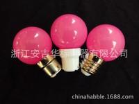 G40 завод прямого цвета светодиодные лампы украшения цвета шарика лампы 2W