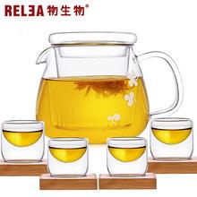 新品 玻璃茶具 整套功夫茶具 耐热玻璃茶壶 茶具礼品套装