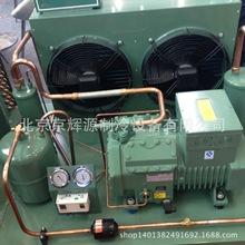 半封闭比泽尔螺杆制冷压缩机4DES-5  半封闭螺杆制冷压缩机4DES-5