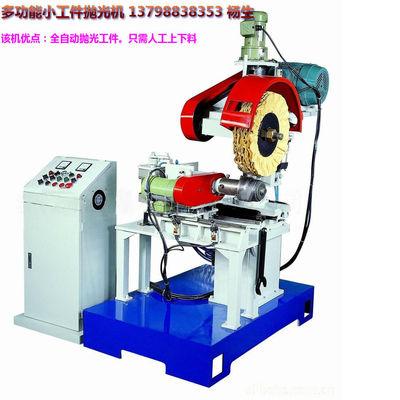 厂家直销优质打磨抛光机 高效抛光机设备厂家