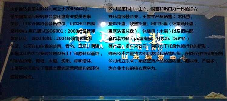 QQ图片20141231104412