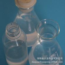 农用化学品5C5-55265