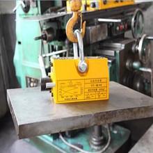 批發零售1T永磁起重器永磁不消磁吸盤磁力吊2.5倍/3倍吸盤