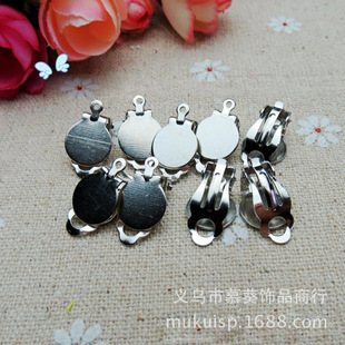 DIY handmade jewelry materials, earrings, earrings accessories, no pierced ear clips(With lifting holes)Frog clip