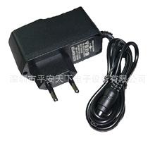 3.5三段式充电器 线式充电器 指定型号手持式安检仪专用