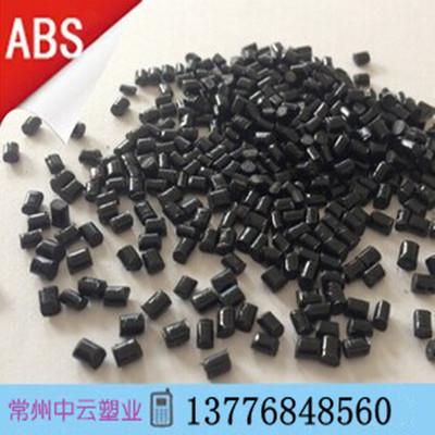黑色ABS再生料颗粒注塑级abs再生塑料回料颗粒塑料粒子厂家直销