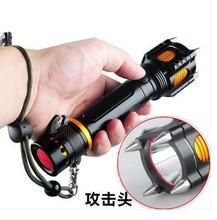 新款XML-T6升L2強光手電筒 CREE防身攻擊頭手電筒 鈴音警報手電筒