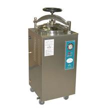 立式压力蒸汽灭菌器,正品销售,价格优惠