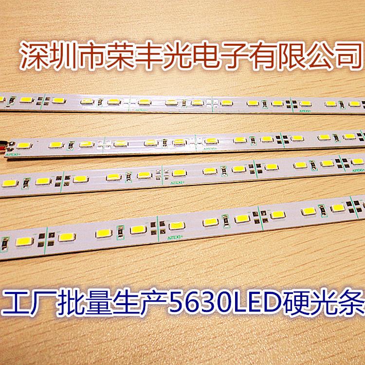 厂家直销 12V72灯一米5630LED硬灯条5630灯条珠宝柜台5730软灯条