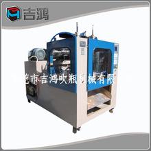 吹塑机 厂家供应 东莞吉星PETG全自动高速吹瓶机 中空吹塑机