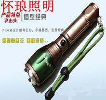 批發8099軍綠配古銅色強光手電筒 LED充電 旋轉變焦全鋁三檔手電