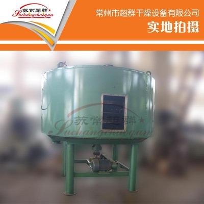 厂家直销PLG系列盘式干燥机、盘式连续干燥机