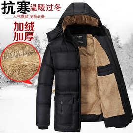 中老年棉衣男中长款加绒老年人冬装外套爸爸装男式羽绒棉服50-60男士棉服