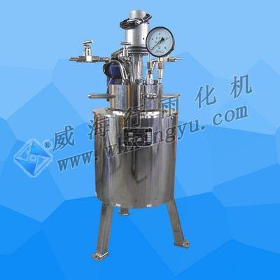 不锈钢电加热反应釜 不锈钢实验室反应釜 电动升降实验室反应釜