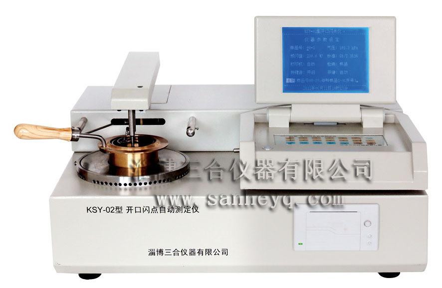 KSY-02型开口闪点自动测定仪