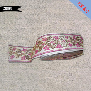 Manufacturers wholesale all kinds of curtains European style jacquard webbing lace