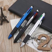 电容多色笔 三色塑料四色笔 广告多色圆珠笔 可按色卡号LOGO定做