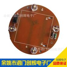 工厂专业生产LED灯板 汽车日行车灯铝基板 现货供应led线路板
